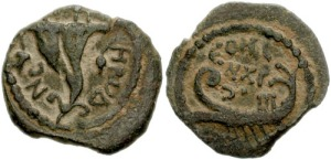 Herod Archelaus Coins