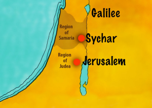 Jerusalem to Galilee FBi
